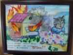 Ученица Ильпанурской школы заняла третье место во Всероссийском конкурсе