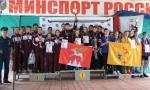Ребята из Куженерского района закончили «Школу безопасности» с золотыми медалями